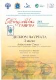 Баймукашев Т. Жигулевская палитра