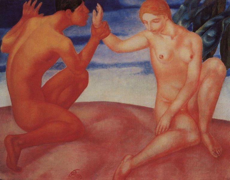 «Юность (Поцелуй)», 1913