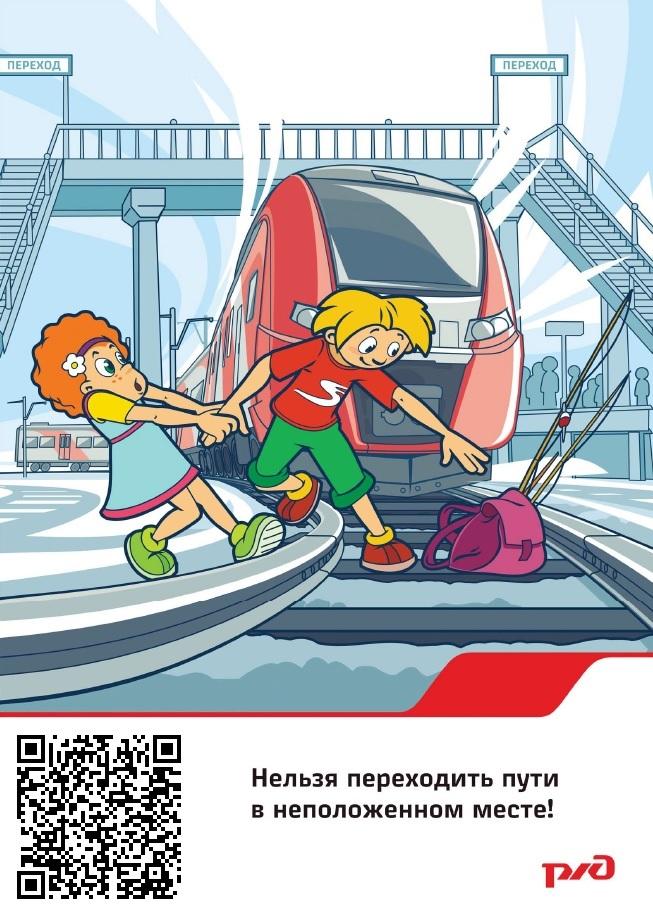 Плакат 2 (QR)