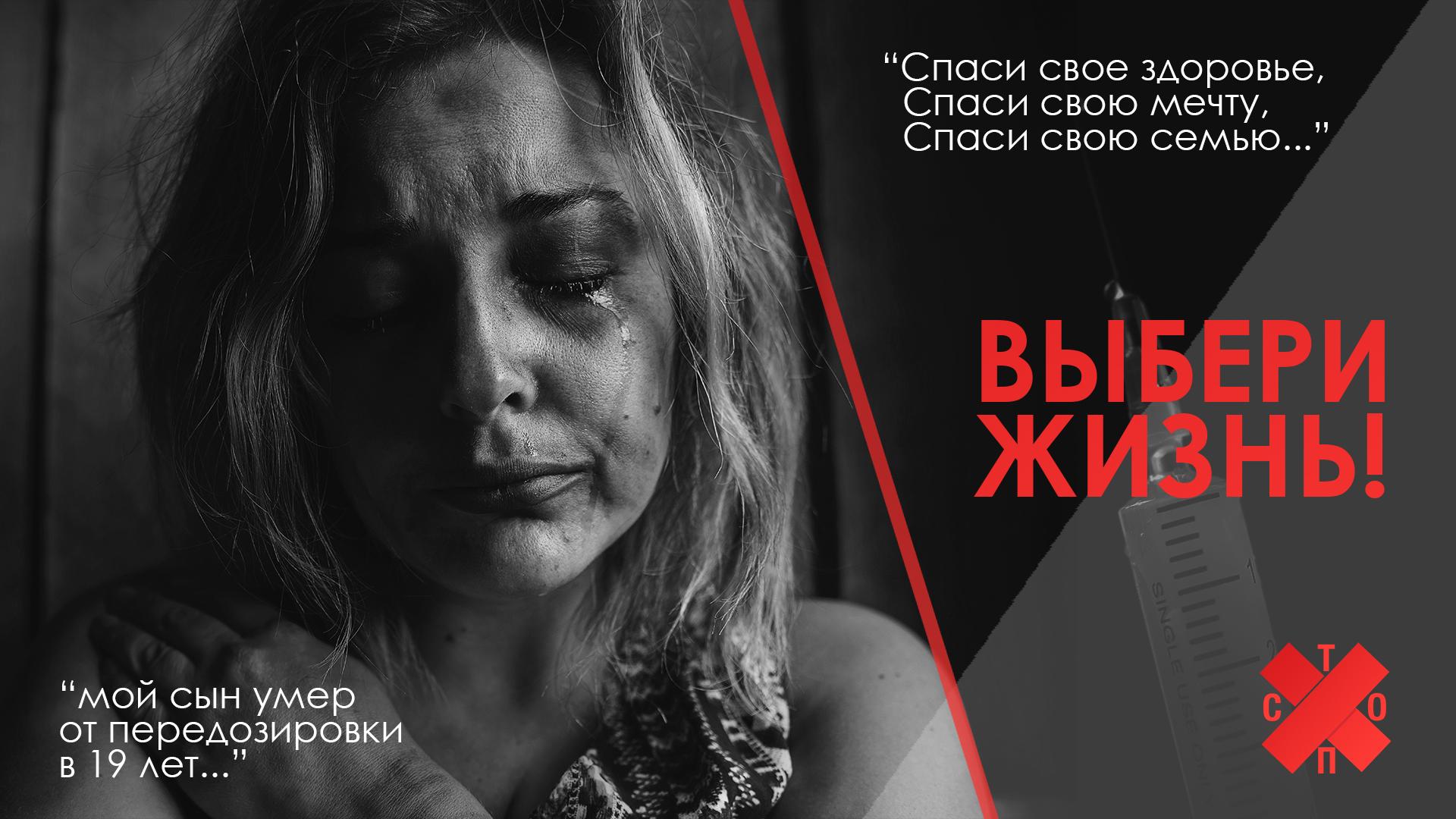 3_mesto._Orlovskaya_obl._Mat
