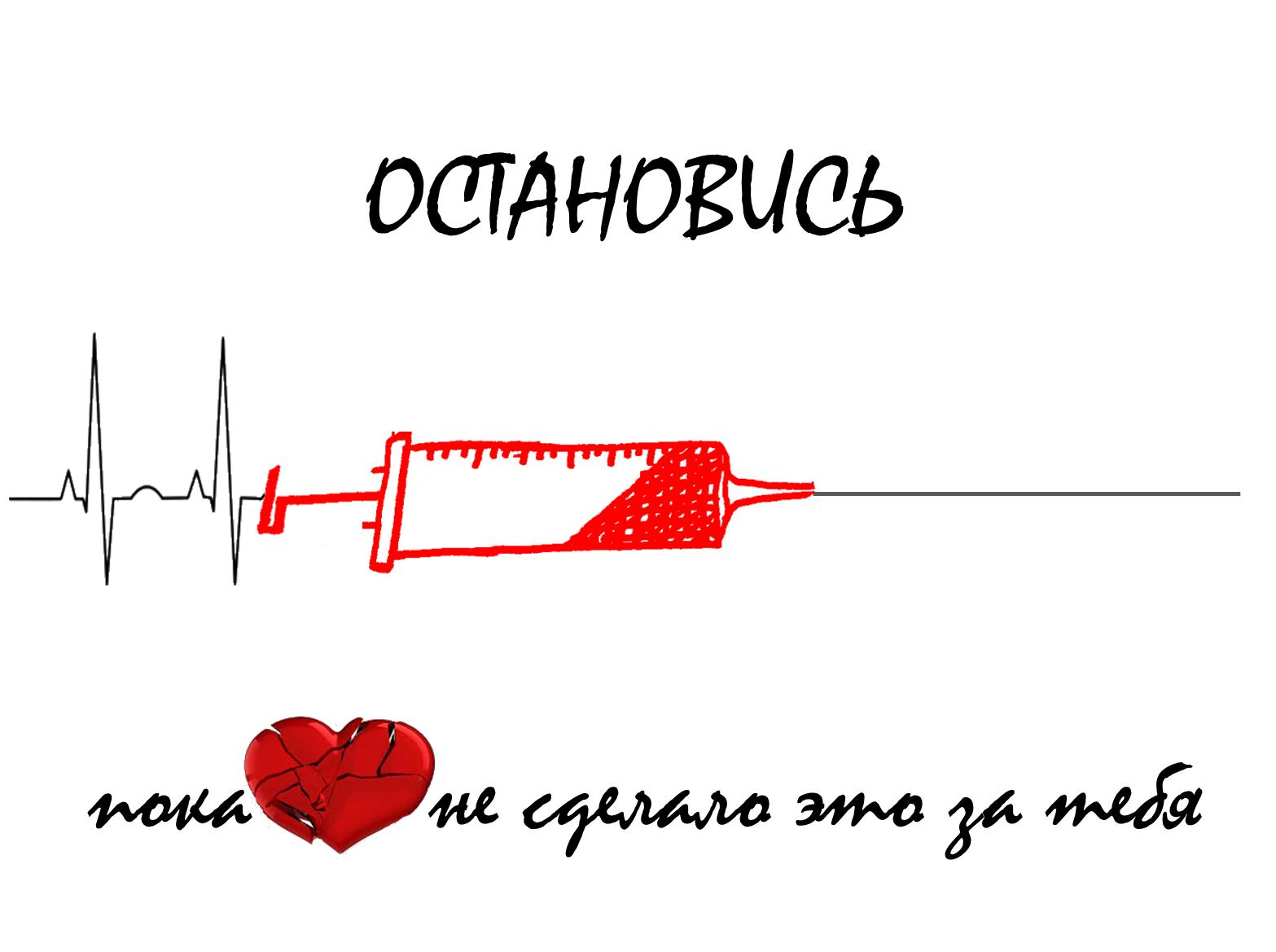 Chelyabinskaya_obl._Ostanovis