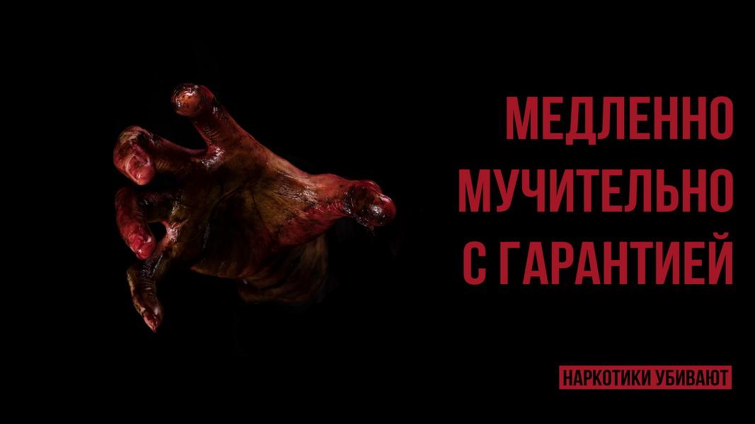 MedlennoMuchitelynoS_garantiey_Yamalo-Nenetskiy_avtonomniy_okrug
