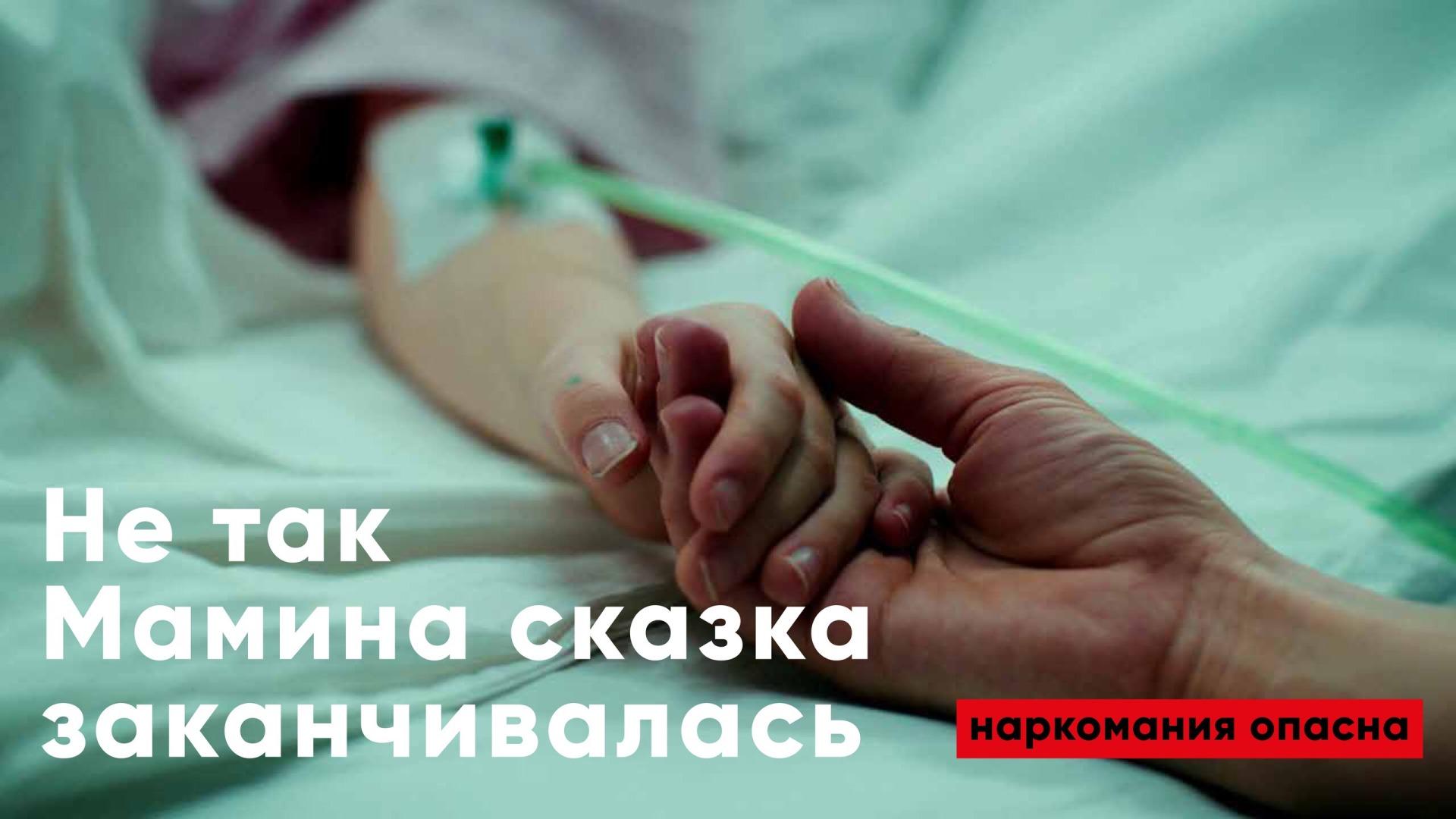 Ne_tak_mamina_skazka_zakanchivalas,_1_mesto_HMAO