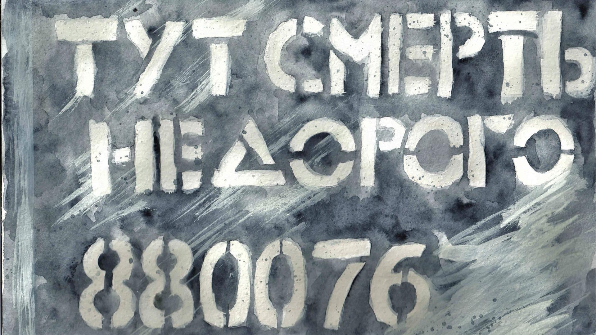 Telefon_smerti,_2_mesto_Tulskaya_obl.